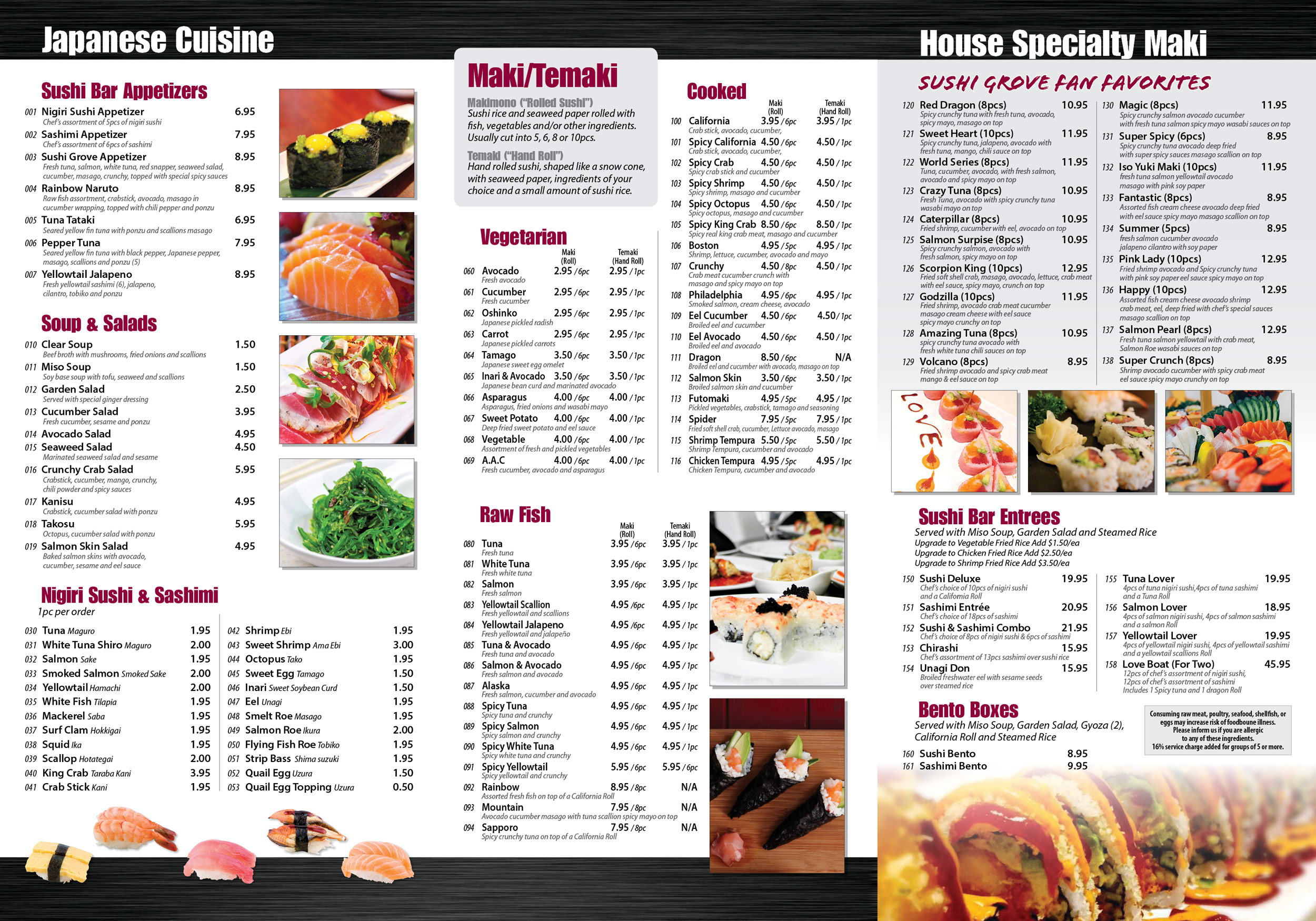Sushi-Grove-Dine-2-2020